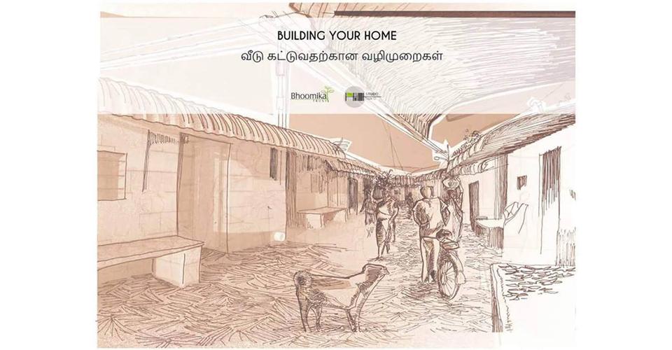 Housing design brochure 1