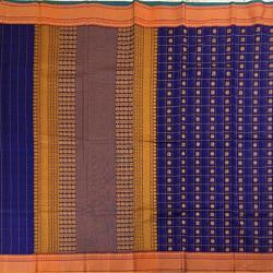 Jalakandapuram Catalogue