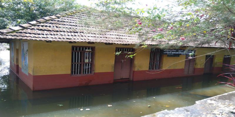 Kerala School 1